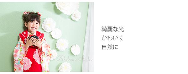 753奈良写真館