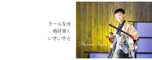 七五三写真奈良