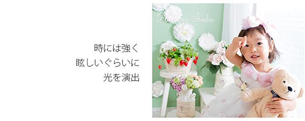 奈良写真お誕生日